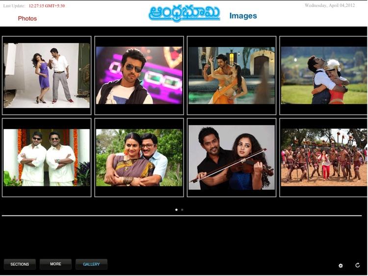 Andhra Bhoomi for iPad screenshot-3