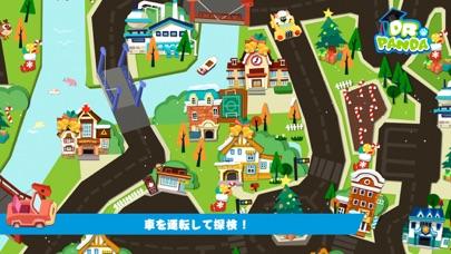Dr. Pandaのおもちゃの車のおすすめ画像2