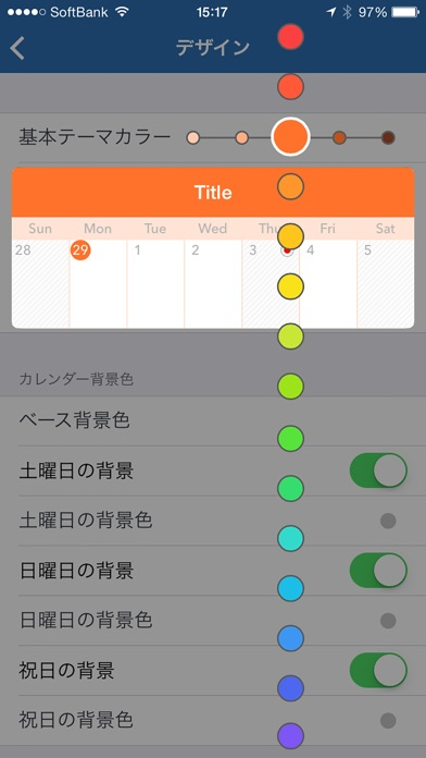 TapCal 2 for iPhone a... screenshot1
