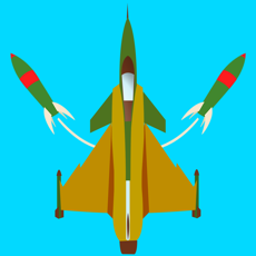 Activities of Missiles and Planes