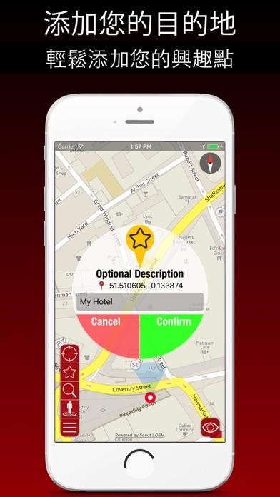 伯利兹市 旅遊指南+離線地圖屏幕截圖5
