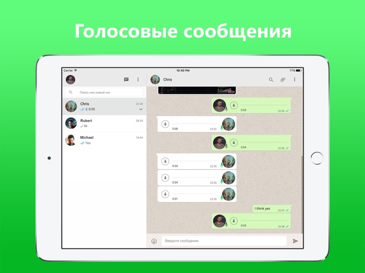 WhatsPad Messenger for WhatsApp - iPad version screenshot-1