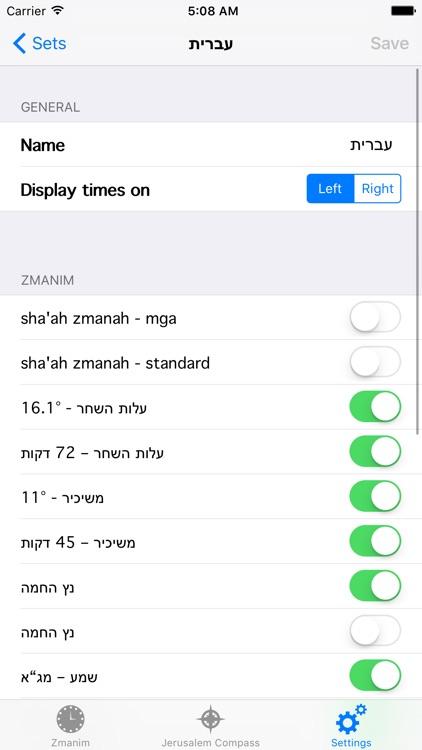 Zmanim Advanced screenshot-3