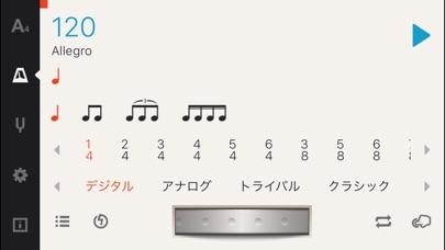 Cadenza: チューナー + メトロノーム screenshot1