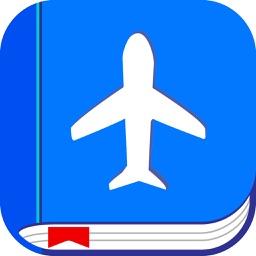 Flying Diary