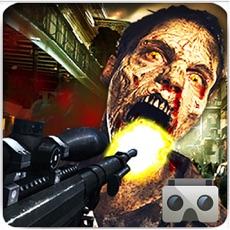 Activities of VR Zombie Sniper Attack