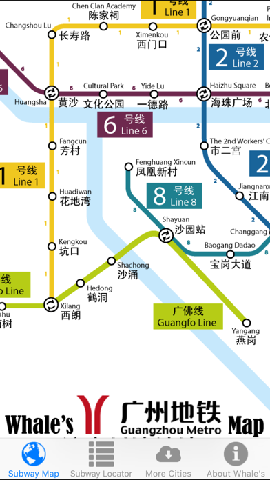 Guangzhou Subway Map 2017.Whale S Guangzhou Metro Subway Map 鲸广州地铁地图 App Price