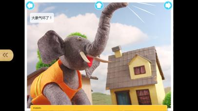 宝宝爱分享-最益智的动画早教品德养成故事系列 screenshot one