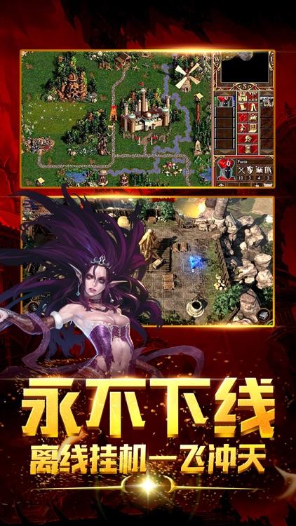 死灵法师崛起 - 英雄无敌系列挂机手游 screenshot-4
