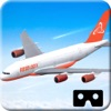 VR飞机飞行模拟 - 最佳的VR游戏的谷歌纸板飞行模拟器游戏
