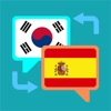 한국어-스페인어 번역기
