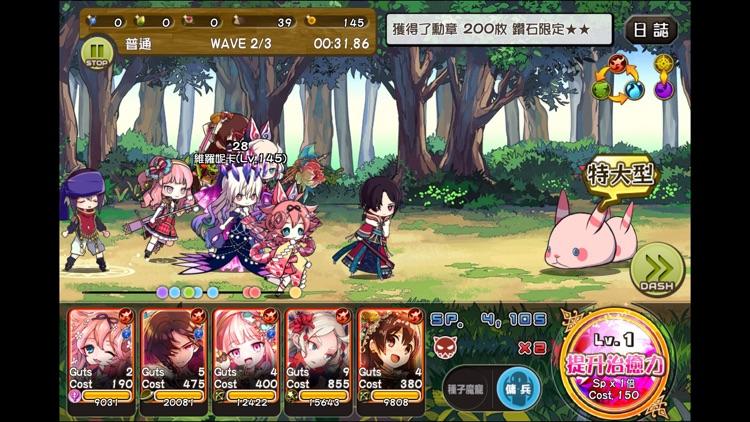 梅露可物語 癒術士與鈴之旋律 screenshot-3