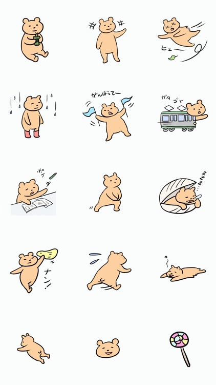 Everyday Kuma Sticker screenshot-3