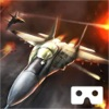 ジェット戦闘機シミュレータバーチャルリアリティゲーム
