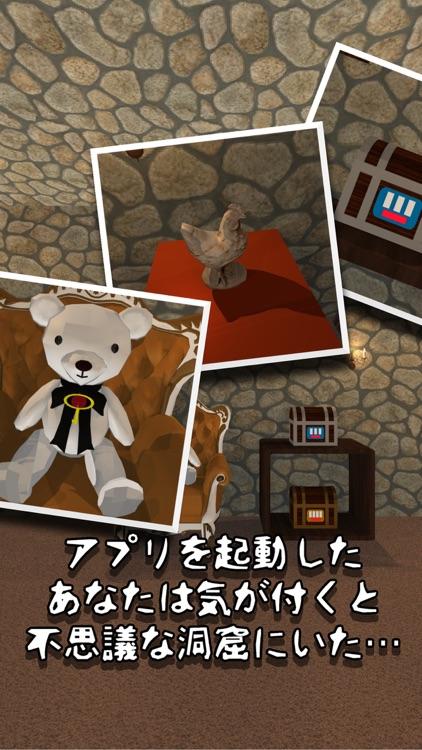 脱出ゲーム WonderRoom -洞窟からの脱出-