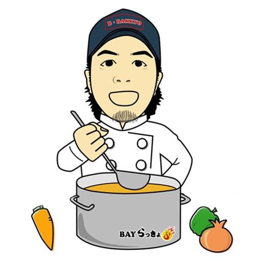 スープカレー BAYらっきょ(べいらっきょ)