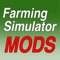 Do you want to improve your farming skills and satisfy all your farming needs