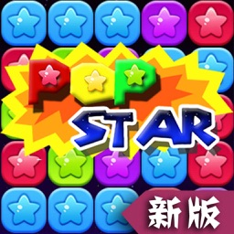 Pop Star!  New HD