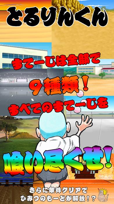 ゲーム まんじゅう 和尚 第6回日本和菓子ばなし~夏のまんじゅうとまんじゅうゲーム