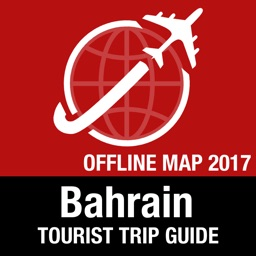 Bahrain Tourist Guide + Offline Map