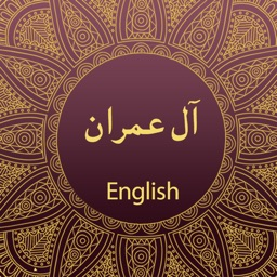 Surah AL IMRAN With English Translation