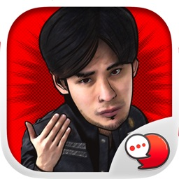 Tack Pharunyoo Stickers & Keyboard By ChatStick