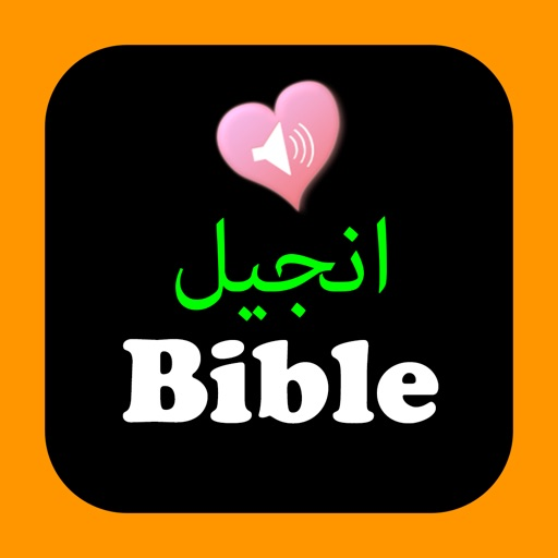 Arabic English Audio Holy Bible Offline Van Dyke - App Store