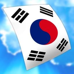 Declan Korean FlashCards for iPad