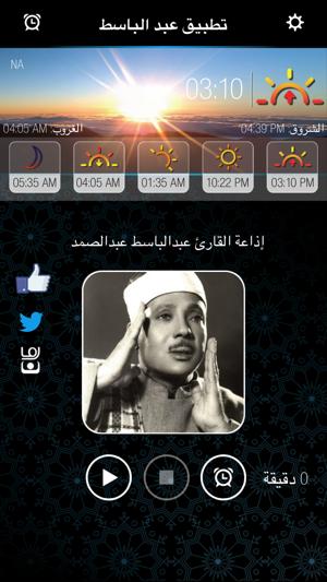 عبد الرحمن الجريذي