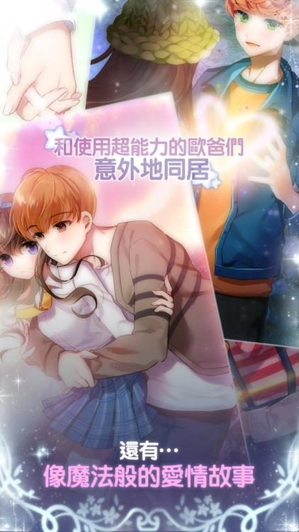 魔法少女 screenshot-2