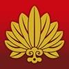 大杉神社(あんばさま総本宮) - iPhoneアプリ