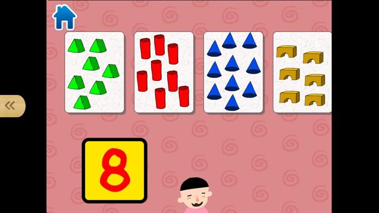 宝宝数学思维脑力开发-幼儿点数游戏 screenshot-4