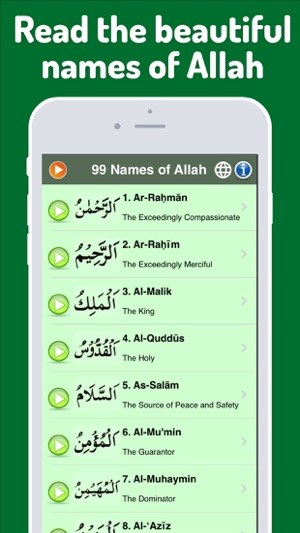 99 Names of Allah (Pro) - الله : with Audio Islam on the App Store