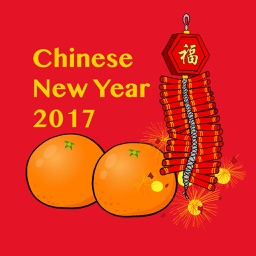 Chinese New Year 2017 Stickers