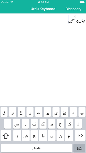 Urdu Keyboard on the App Store