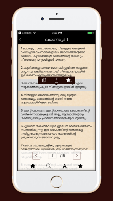 Malayalam Holy Bible - in the Malayalam language   App Price Drops
