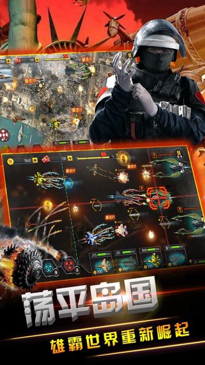 中国航母:共和国战舰 策略战争游戏 screenshot-3