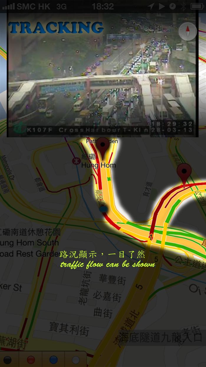 睇路方便咗³ HK Traffic Screenshot