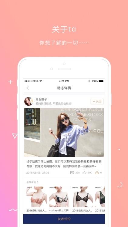 雅活荟-海淘奢侈品全球购物商城 screenshot-4