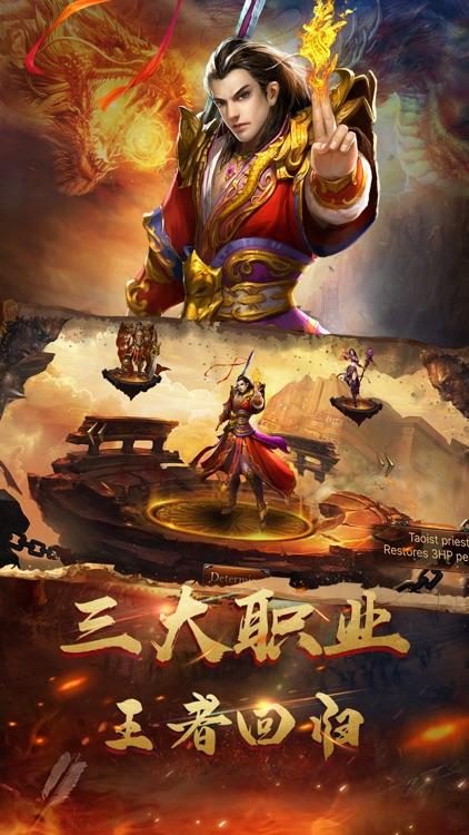 决战王城:热血英豪
