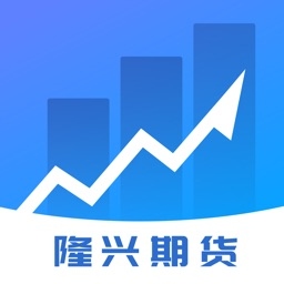 隆兴期货-期货投资服务平台