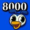 アルク PowerWords 8000レベル - iPhoneアプリ