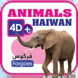 Fargoes Animal AR