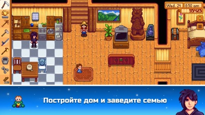 Screenshot for Stardew Valley in Russian Federation App Store