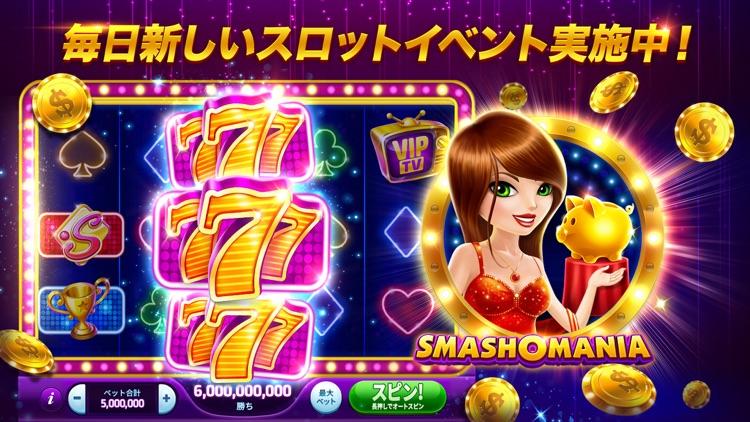 スロットマニア・スロットゲーム & カジノ 777 screenshot-3