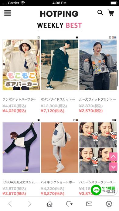 HOTPING_JAPANのおすすめ画像4