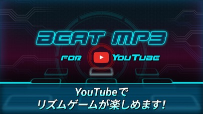 BEAT MP3 for YouTube - 窓用