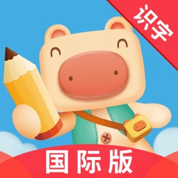 Learn Chinese Mandarin Quickly