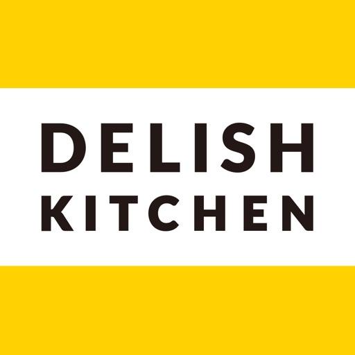 DELISH KITCHEN - 無料レシピ動画で料理を楽しく・簡単に