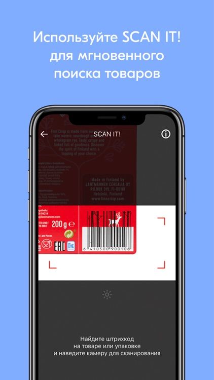 OZON – 1000 ₽ за первый заказ screenshot-4